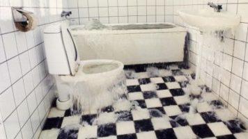 Απόφραξη σιφωνιού μπάνιου στο Περιστερι